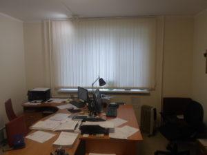 Офис ПЭКО